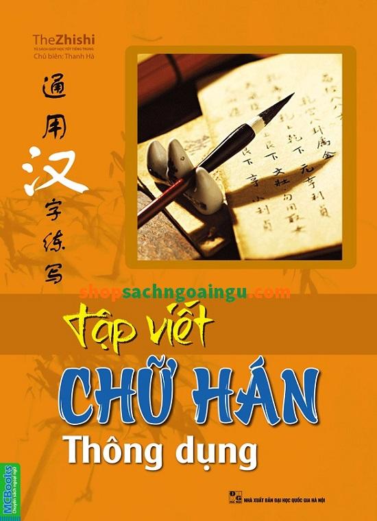 Shin kanzen master n3 kanji pdf
